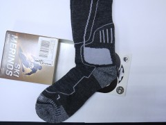Горнолыжные носки MICO Ski technical sock in merino wool 166 (35-37, antracite mel)